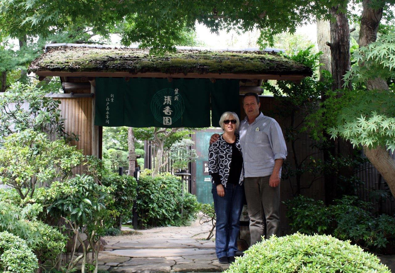 Tomio Yamada bonsai